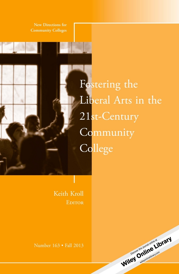 a discussion on the need of merging of vocational training and the liberal arts
