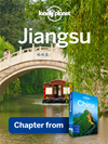 Lonely Planet Jiangsu: