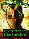 The Cthulhu Encryption:
