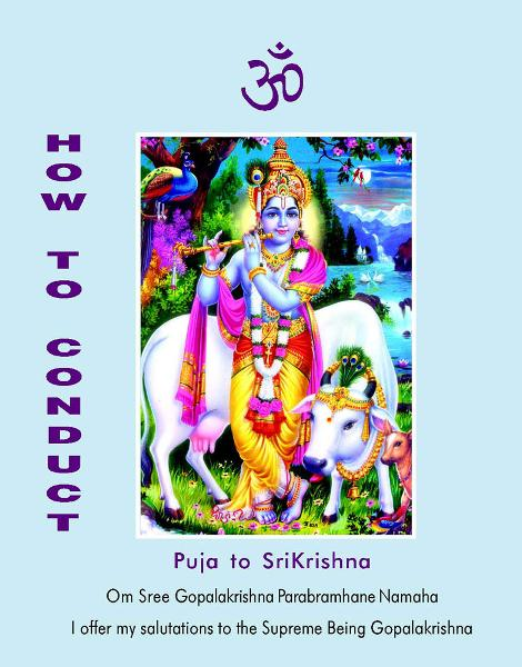 How to Conduct Puja to ShriKrishna