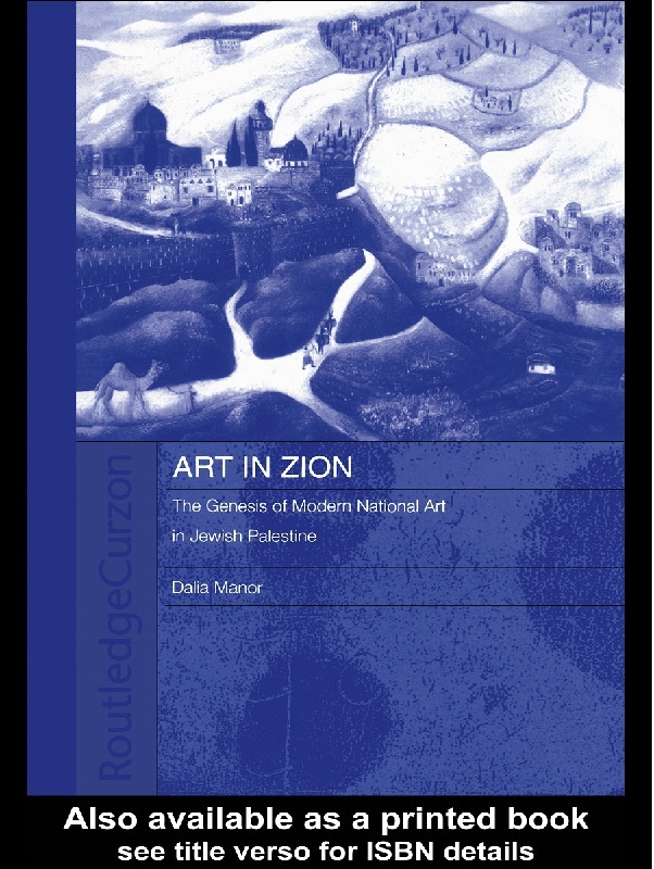 Art in Zion