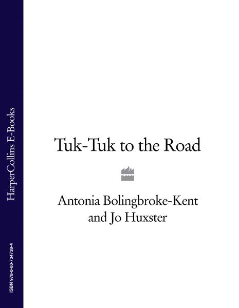 Tuk-Tuk to the Road By: Antonia Bolingbroke-Kent,Jo Huxster