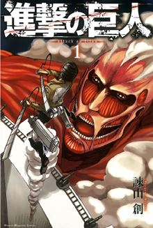 ��� attack on titan��1��