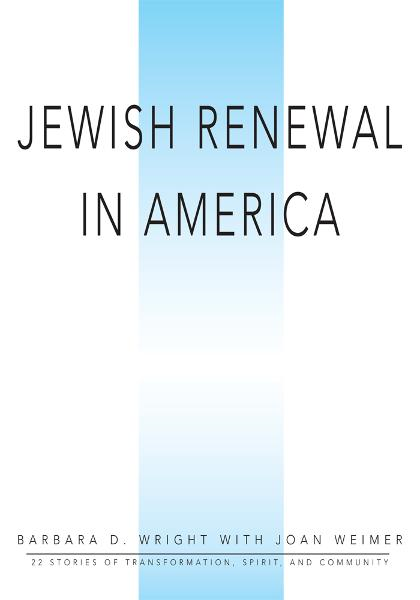 Jewish Renewal in America