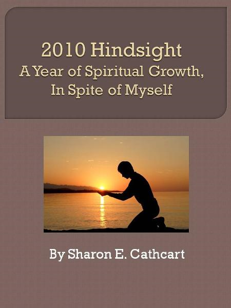 2010 Hindsight: A Year of Personal Growth, In Spite of Myself