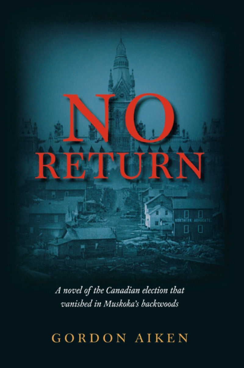 No Return By: Gordon Aiken