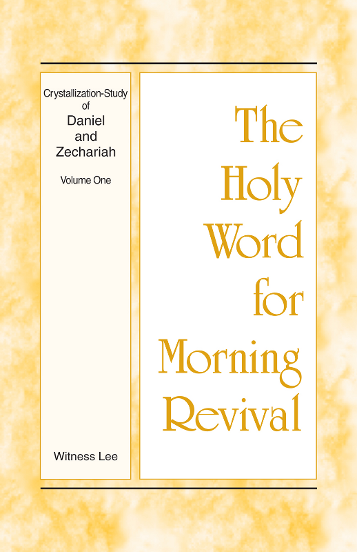 The Holy Word for Morning Revival - Crystallization-study of Daniel and Zechariah, Volume 1 By: Witness Lee