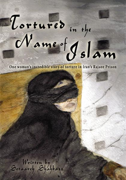 Tortured in the Name of Islam By: Setaareh Shahbazz