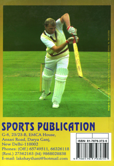 How to Play Batting By: Dr. A.K. Srivastava