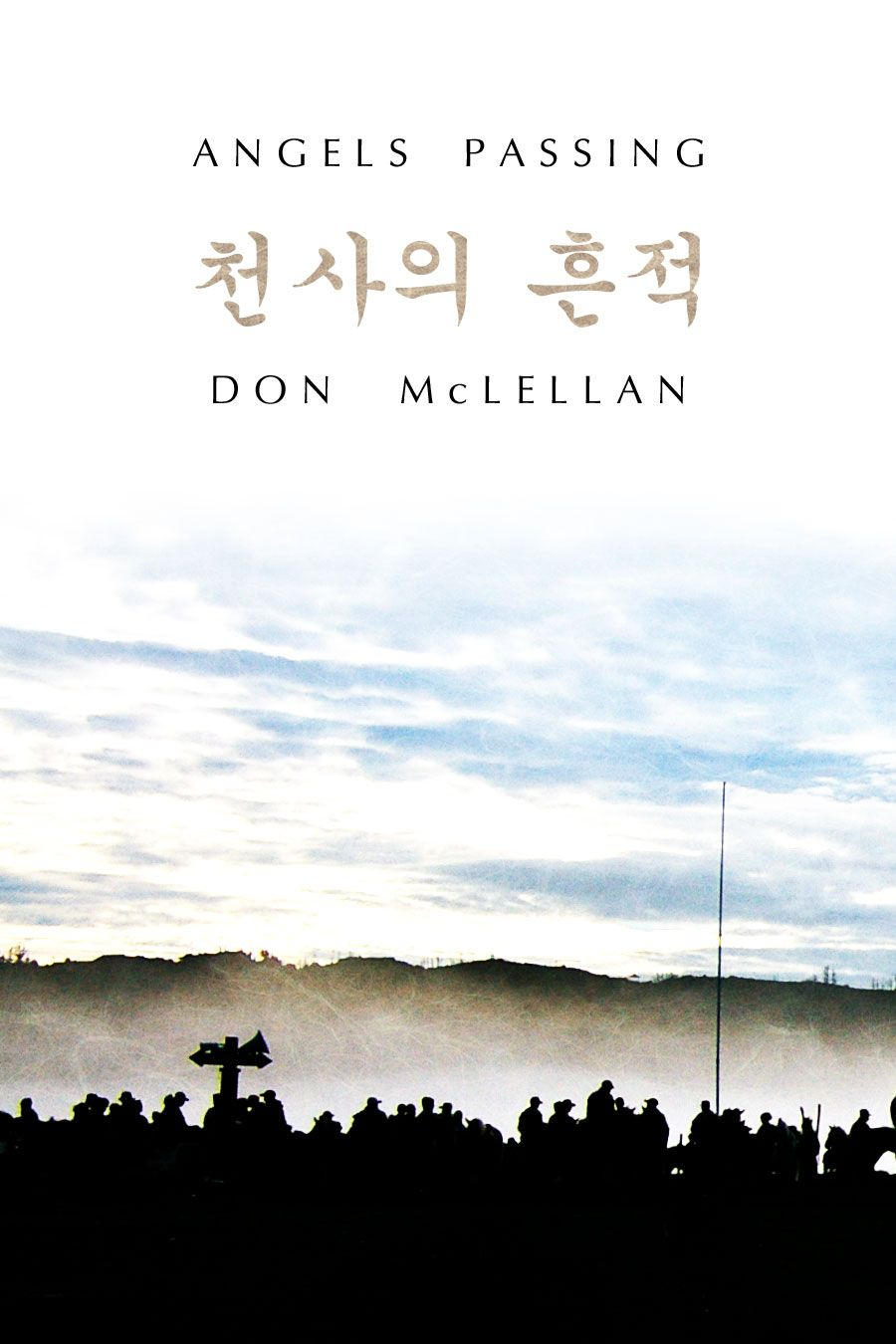 Angels Passing By: Don McLellan