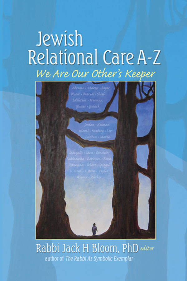 Jewish Relational Care A-Z We Are Our Other's Keeper