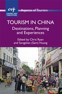online magazine -  Tourism in China