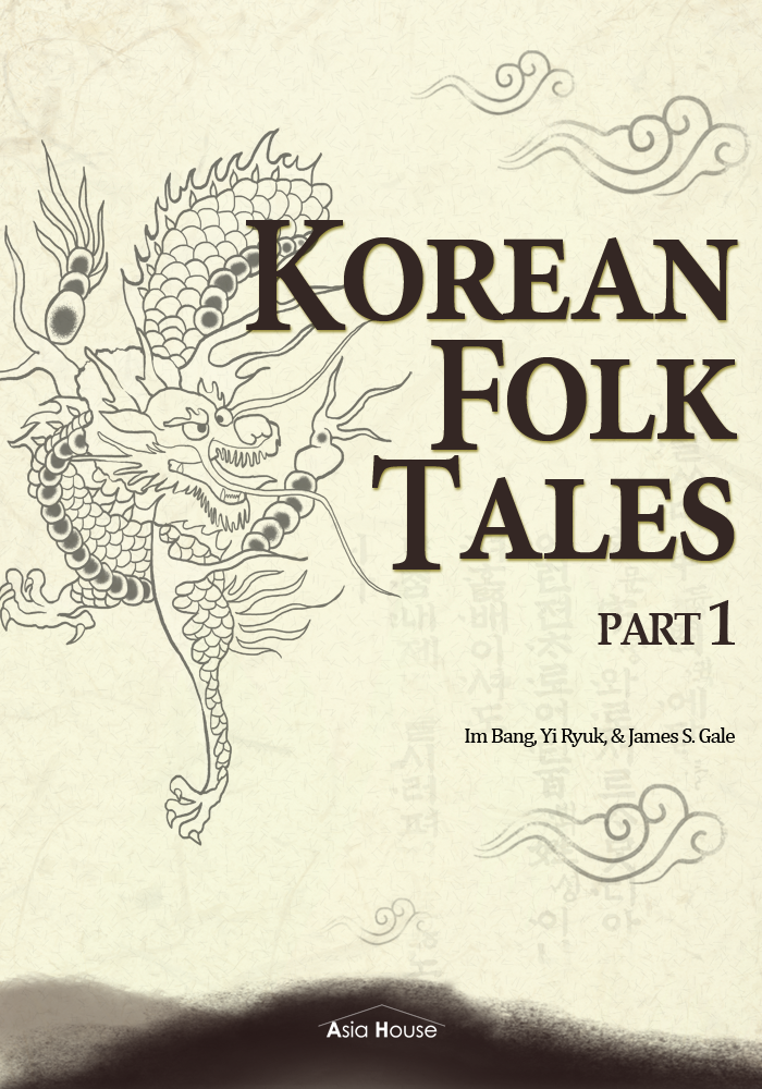 Korean Folk Tales Part 1 (Illustrated)