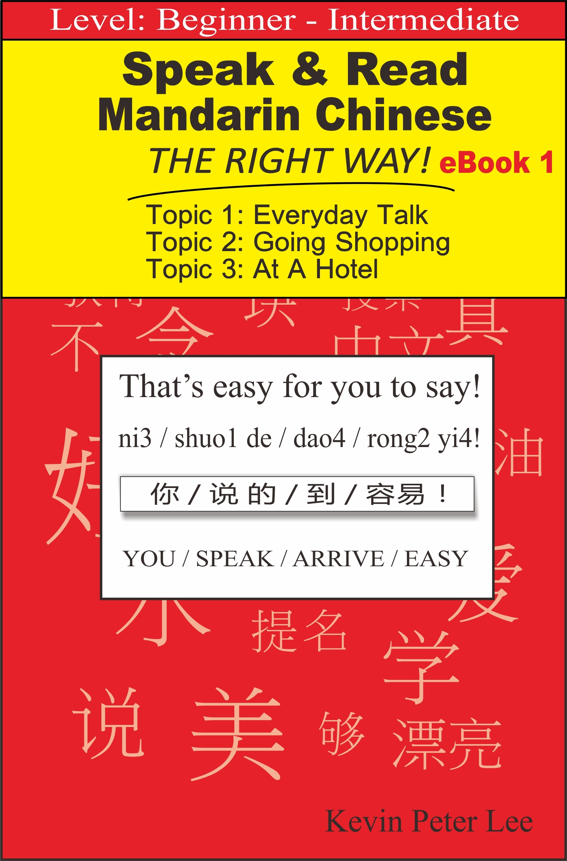 Speak & Read Mandarin Chinese The Right Way! eBook 1