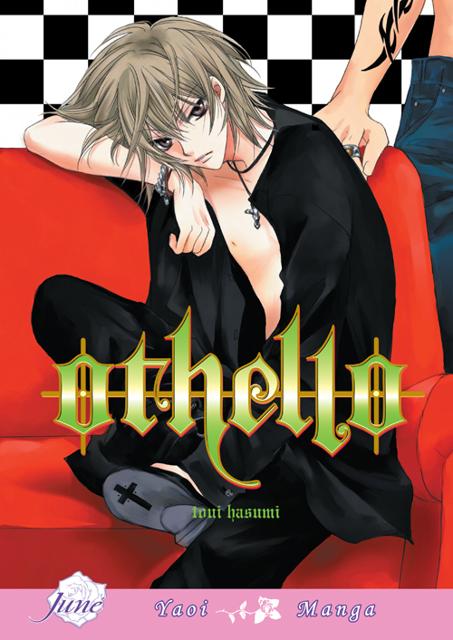 Othello (Yaoi Manga) By: Toui Hasumi