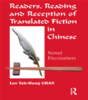 Readers, Reading And The Reception Of Translated Fiction In Chinese