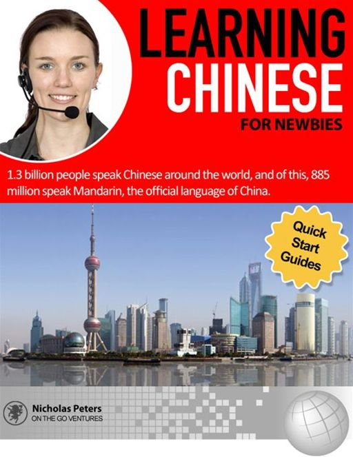 Learning Chinese For Newbies
