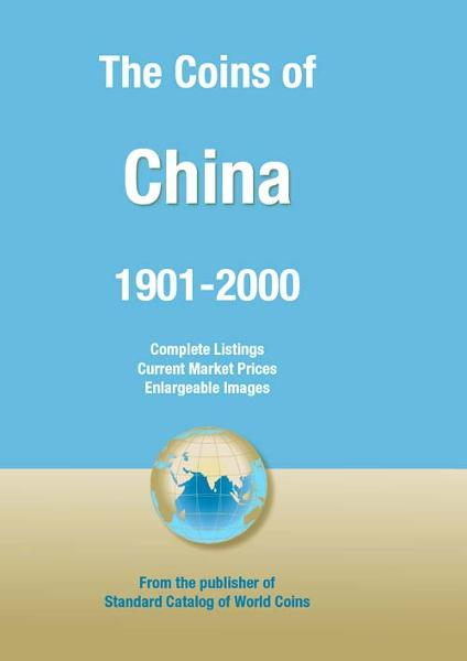 Coins of the World: China