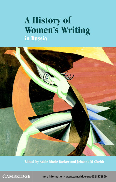 A History of Women's Writing in Russia