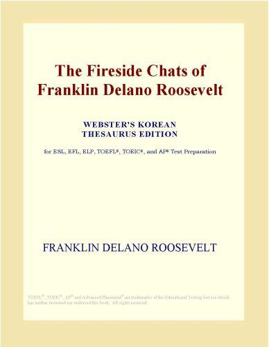 fireside chat cfd formation