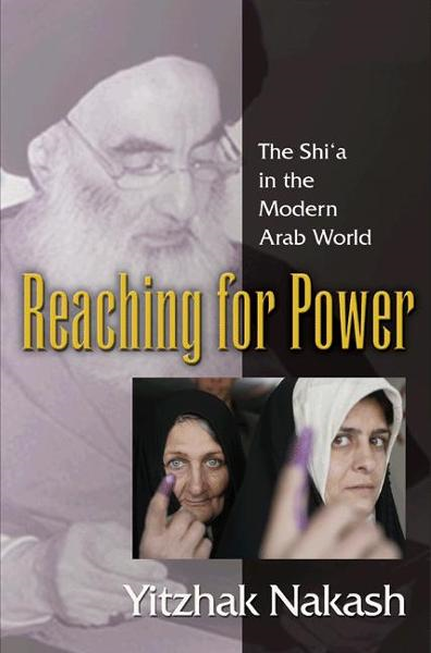 Reaching for Power By: Yitzhak Nakash