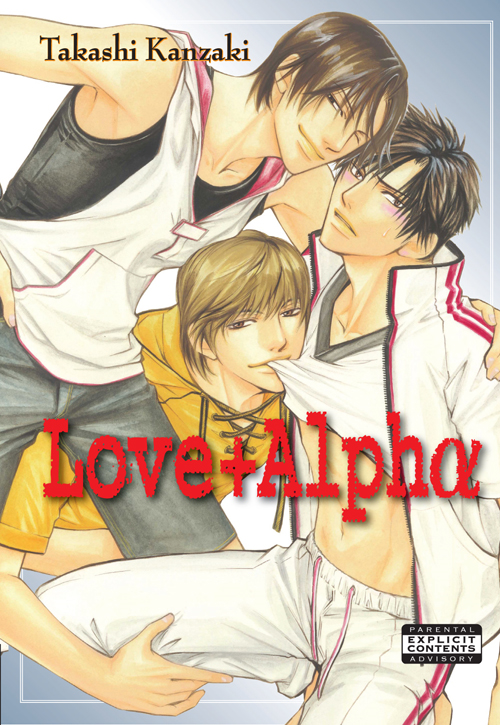 Love+Alpha (Yaoi Manga)