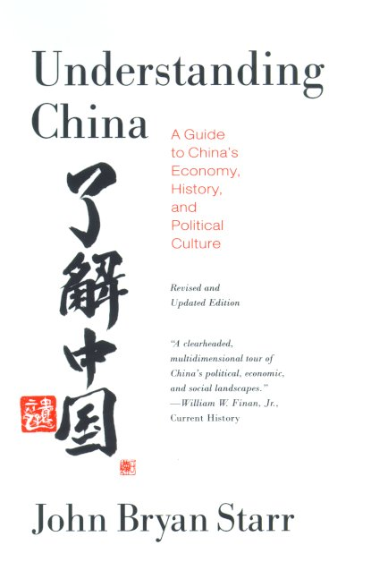 Understanding China  [3rd Edition]
