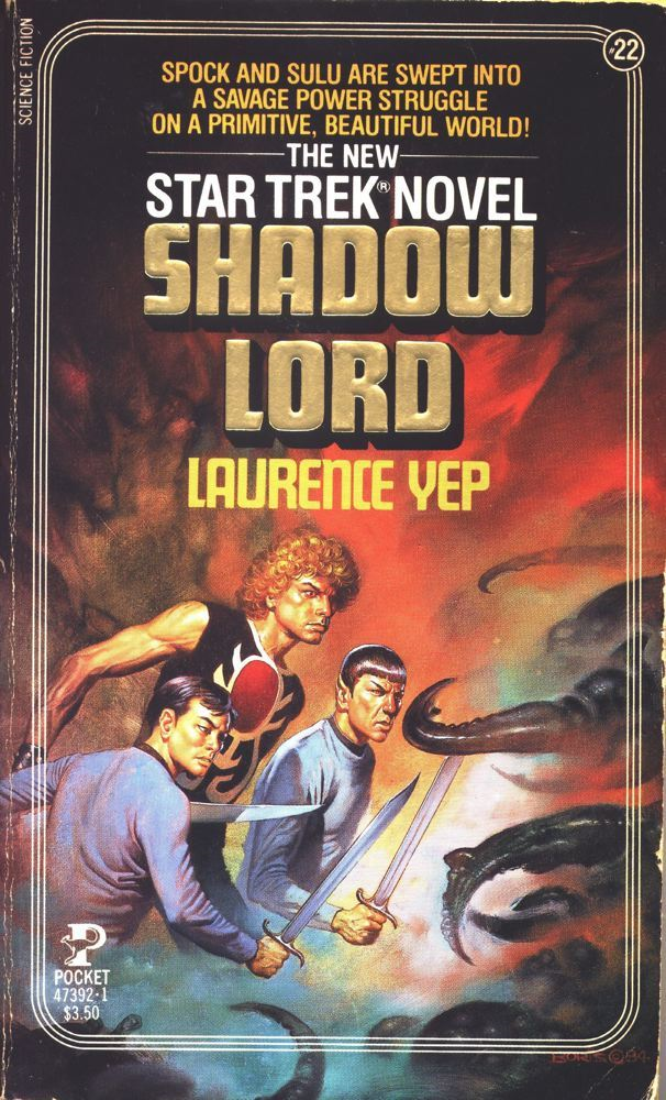 Book Cover: Shadow Lord