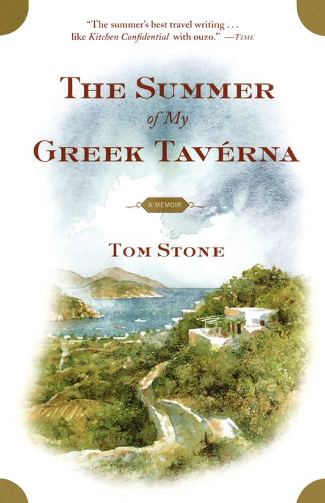 The Summer of My Greek Taverna By: Tom Stone