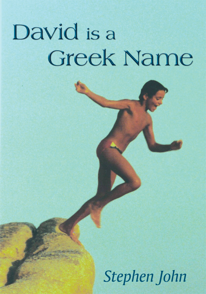 David is a Greek Name