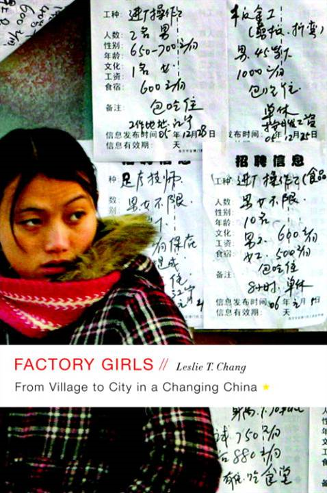 Factory Girls By: Leslie T. Chang