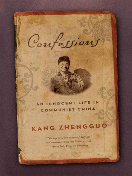 Confessions: An Innocent Life in Communist China By: Kang Zhengguo