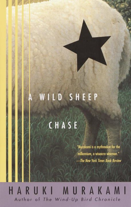 A Wild Sheep Chase By: Haruki Murakami