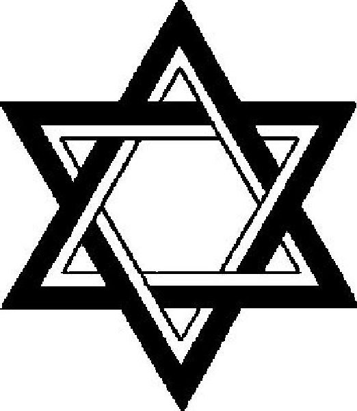 The Tanach, the Jewish Bible in English translation By: Jewish Publication Societies