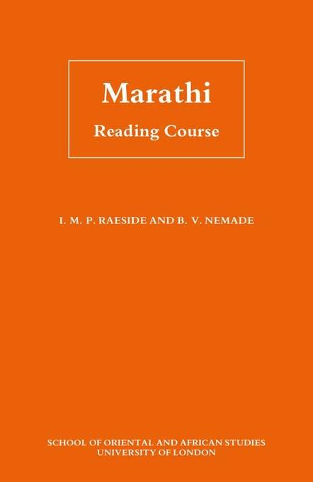 I. M. P.  Raeside - Marathi Reading Course