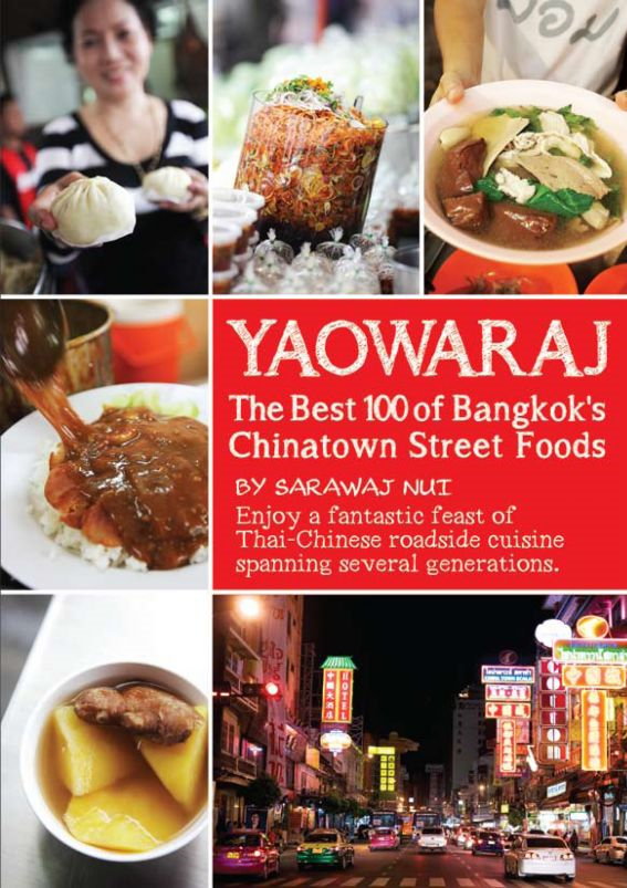 YAOWARAJ: The Best 100 of Bangkok's Chainatown Street Foods