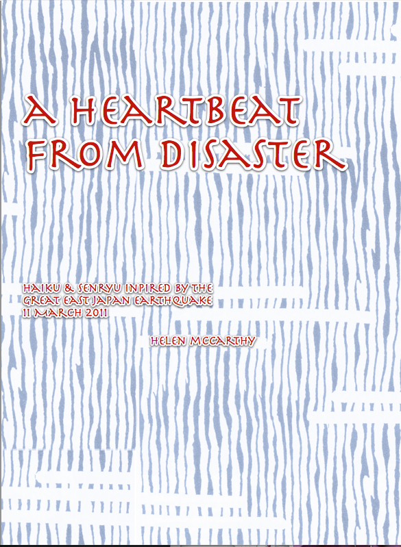A Heartbeat From Disaster