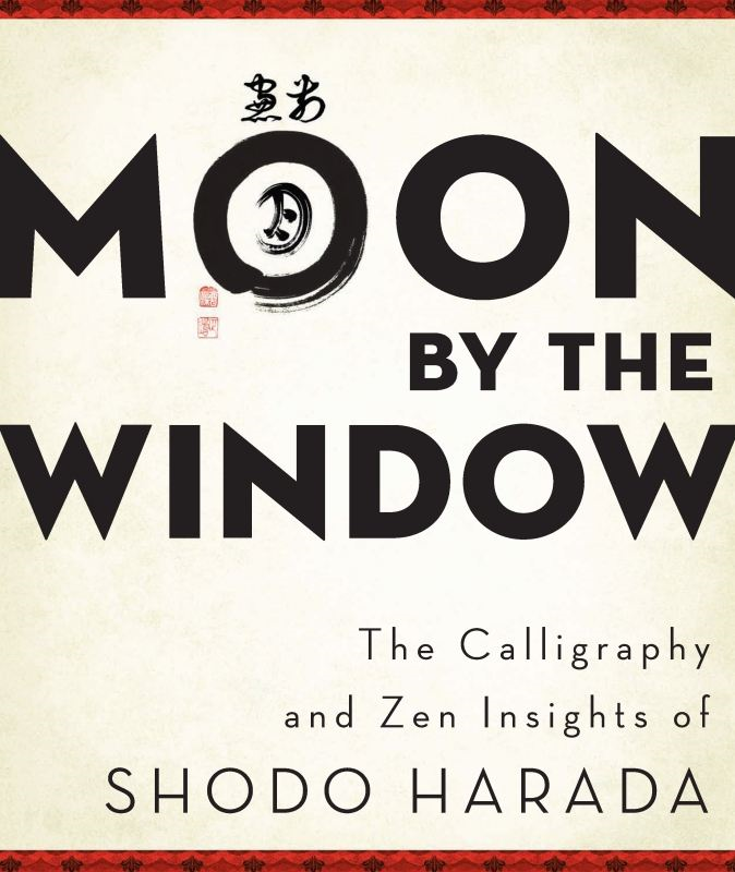 Moon by the Window By: Shodo  Harada