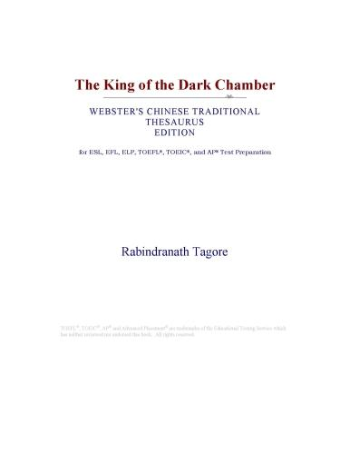 Inc. ICON Group International - The King of the Dark Chamber (Webster's Chinese Traditional Thesaurus Edition)