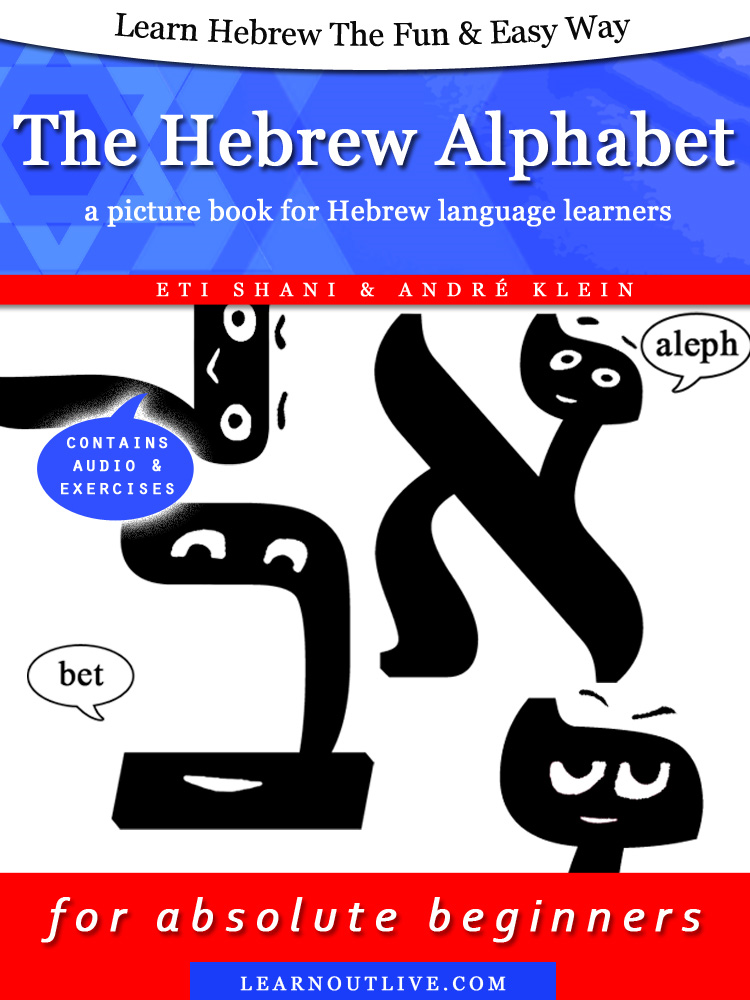Learn Hebrew The Fun & Easy Way: The Hebrew Alphabet