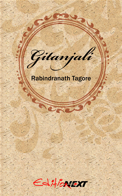 gitanjali book review 500 words Gitanjali is a collection of poems by the bengali poet rabindranath tagore poetry book, poetry book, poetry turn your words into poetry ️.