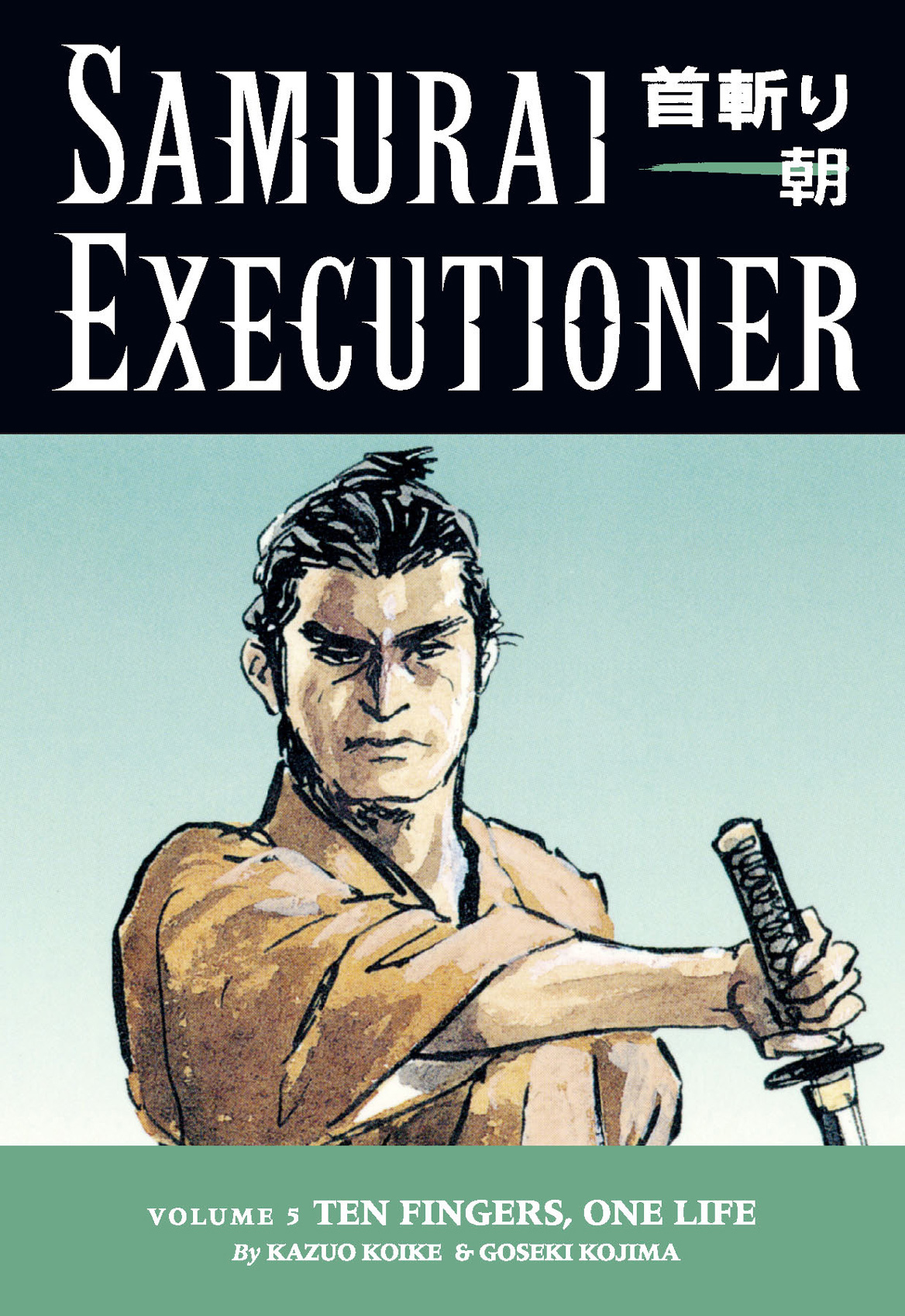 Samurai Executioner Volume 5