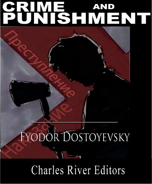 Crime and Punishment (Illustrated Edition)
