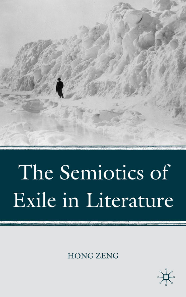 The Semiotics of Exile in Literature