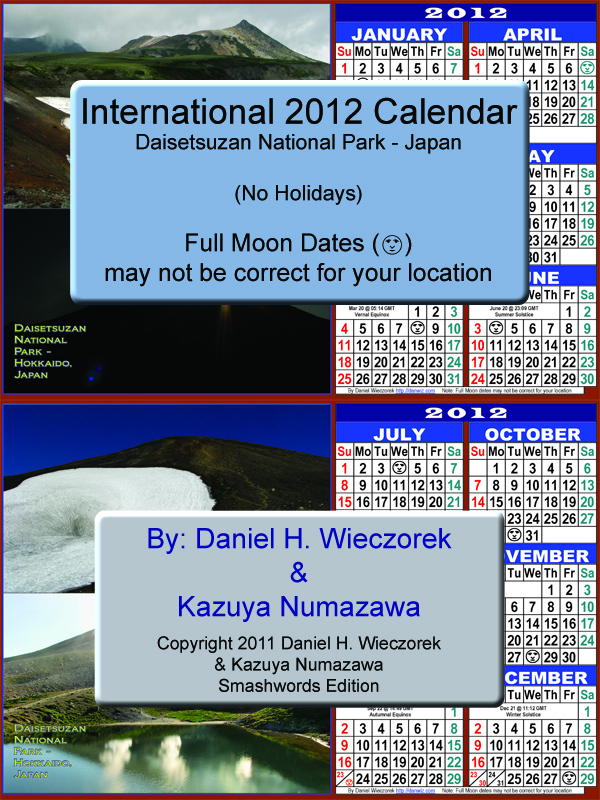 2012 International Calendar: Daisetsuzan National Park - Japan