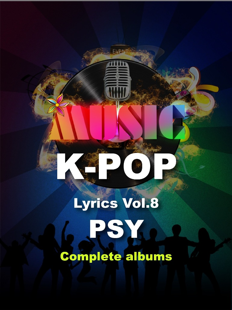 K-Pop Lyrics Vol. 8 - PSY