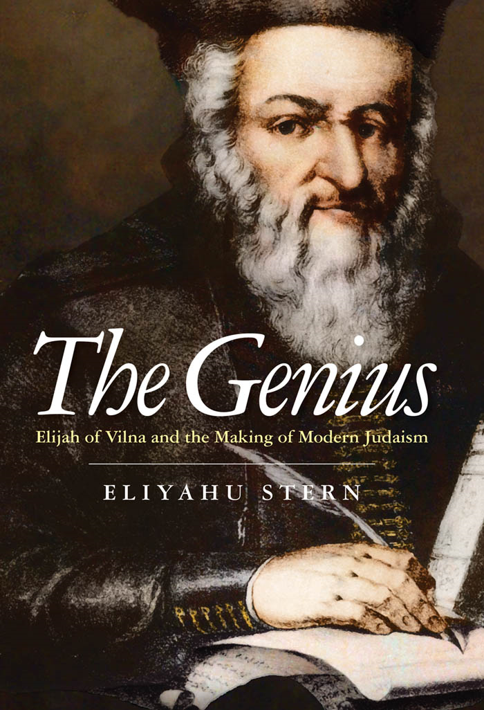 Book Cover: The Genius