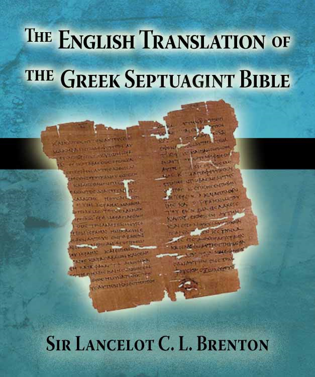 English Translation of the Greek Septuagint Bible