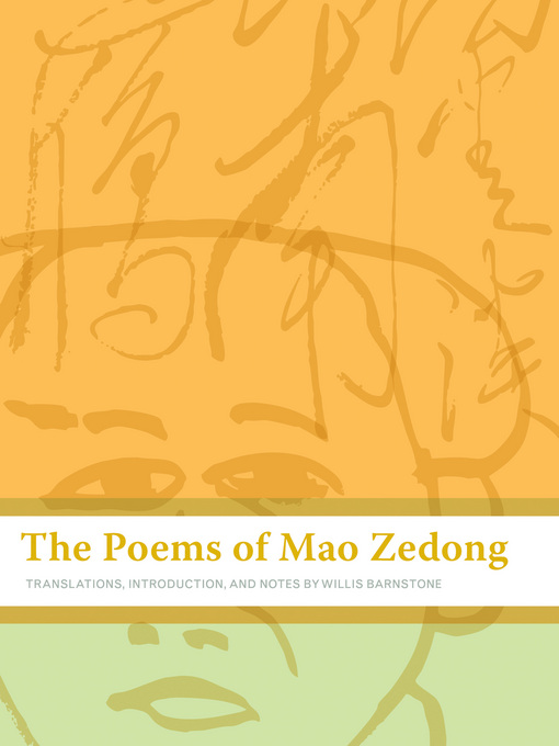 an introduction to the life of mao zedong Mao zedong (1893-1976): major events in the life of a revolutionary leader all terms appearing in bold are included in the glossary 1893 mao zedong was born on december 26 in the small village of shaoshan in the province of hunan (southeast china) while mao spent much of his childhood.