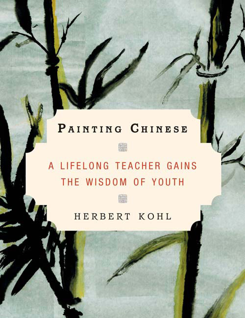 Painting Chinese A Lifelong Teacher Gains the Wisdom of Youth